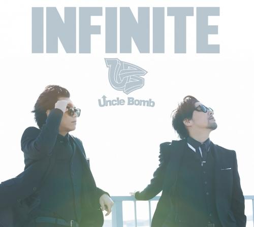 【アルバム】Uncle Bomb(浪川大輔・吉野裕行) /INFINITE 豪華盤