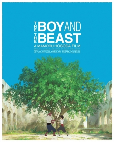 【Blu-ray】映画 バケモノの子 スペシャル・エディション サブ画像2