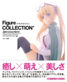 Figure COLLECTION*