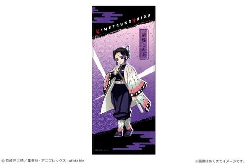 【グッズ-タオル】鬼滅の刃 フェイスタオル Vol.2 胡蝶しのぶ