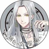 音戯の譜~CHRONICLE~ ノノ 缶バッジ