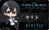 劇場版 ソードアート・オンライン-オーディナル・スケール- プレートバッジ ぷにキャラ キリト
