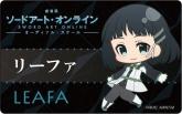 劇場版 ソードアート・オンライン-オーディナル・スケール- プレートバッジ ぷにキャラ リーファ