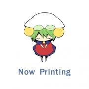 1~5巻連動特典:描き下ろしイラスト B2タペストリー(十咎ももこ、秋野かえで、水波レナ)