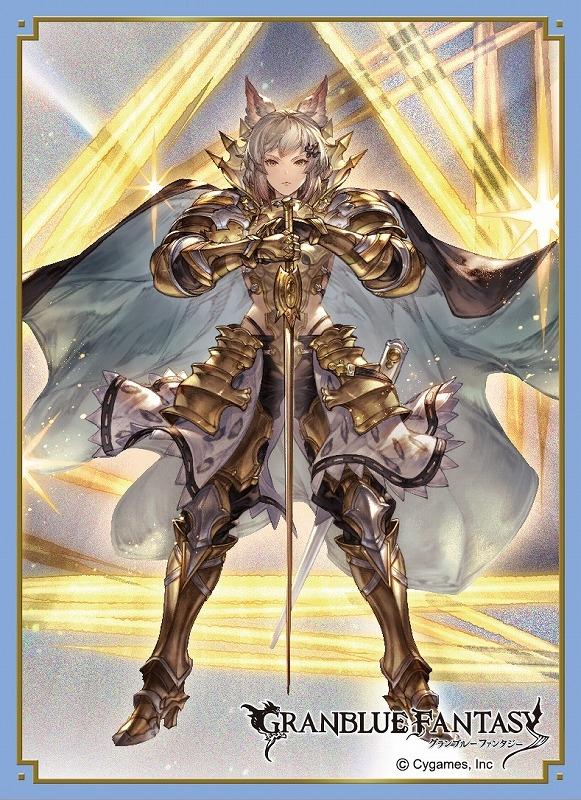 【グッズ-カードケース】グランブルーファンタジー きゃらスリーブコレクション マットシリーズ 黄金の騎士