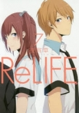 ReLIFE(7)