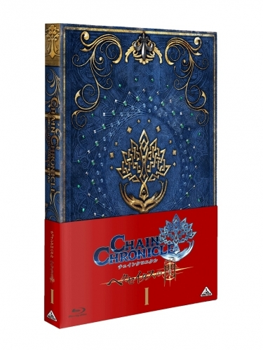 【Blu-ray】チェインクロニクル~ヘクセイタスの閃~ Ⅰ 特装限定版