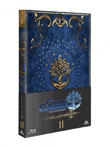【Blu-ray】チェインクロニクル~ヘクセイタスの閃~ Ⅱ 特装限定版