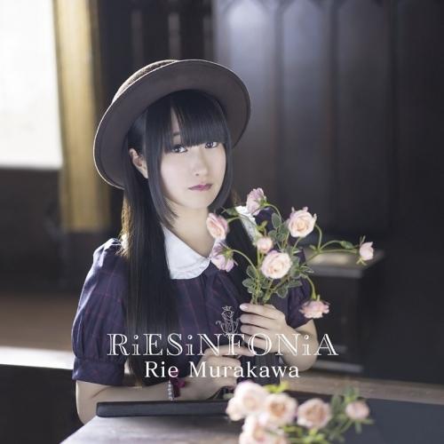 【アルバム】村川梨衣/RiESiNFONiA 初回限定盤B