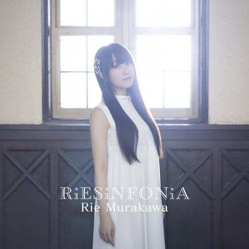 【アルバム】村川梨衣/RiESiNFONiA 初回限定盤A
