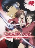 OVA ストライク・ザ・ブラッド II Vol.3 初回仕様版