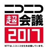 ニコニコ超会議2017 前売り入場券(1日券)