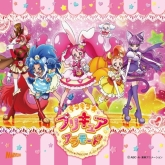 TV キラキラ☆プリキュアアラモード 主題歌 通常盤