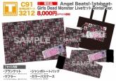 Angel Beats!-1st beat- Girls Dead Monster Liveセット winter ver.