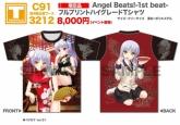 Angel Beats!-1st beat- フルプリントハイグレードTシャツ:かなでver.2