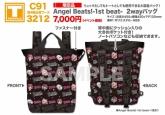 Angel Beats!-1st beat- 2wayバック:集合
