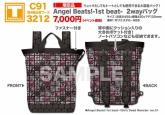 Angel Beats!-1st beat- 2wayバック:Girls Dead Monster ver.2