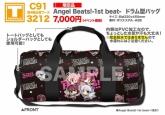Angel Beats!-1st beat- ドラムバッグ:集合