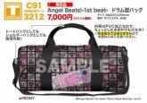 Angel Beats!-1st beat- ドラムバッグ:Girls Dead Monster ver.2
