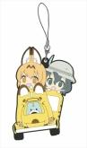 けものフレンズ かばんちゃん&サーバルonジャパリバス  【きゃらいど】 ラバーストラップ
