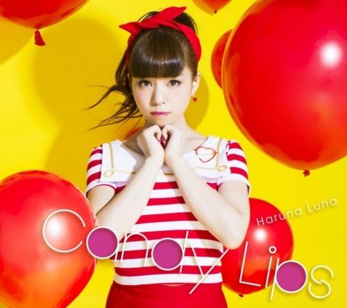 【アルバム】春奈るな/Candy Lips 初回生産限定盤B