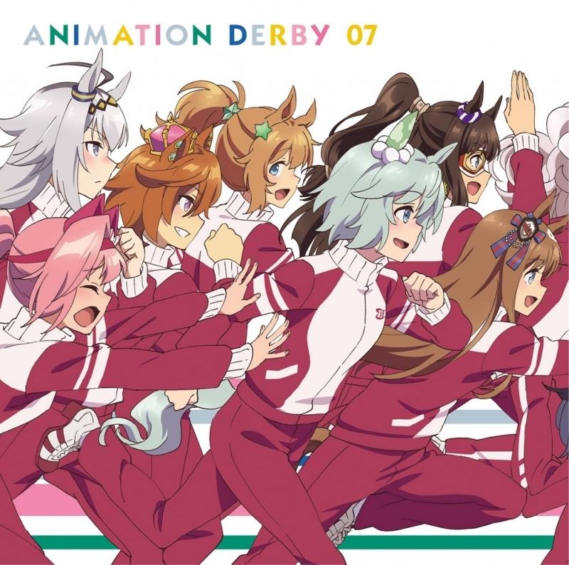 【キャラクターソング】TV ウマ娘 プリティーダービー ANIMATION DERBY 07