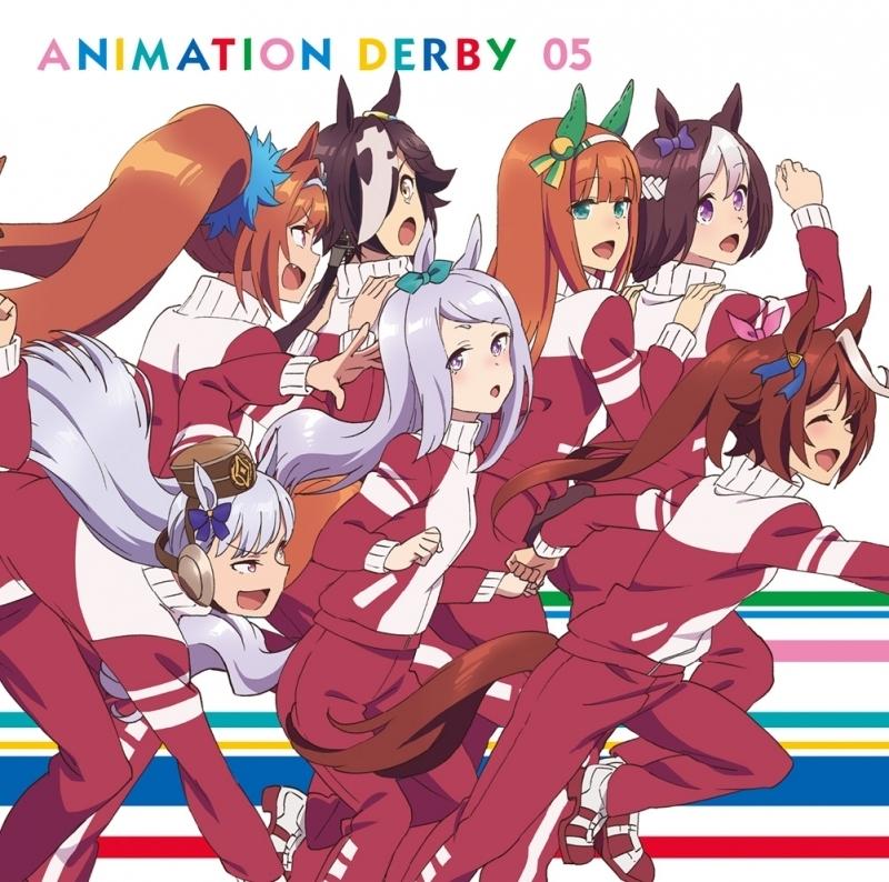 【キャラクターソング】TV ウマ娘 プリティーダービー ANIMATION DERBY 05