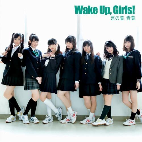 【主題歌】TV Wake Up,Girls! ED「言の葉 青葉」/Wake Up,Girls! DVD付