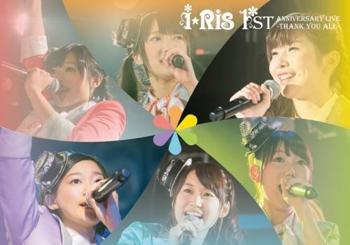 【DVD】i☆Ris/i☆Ris 1ST ANNIVERSARY LIVE -THANK YOU ALL-