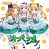 アイドル事変 カーバンクル Green Fairy