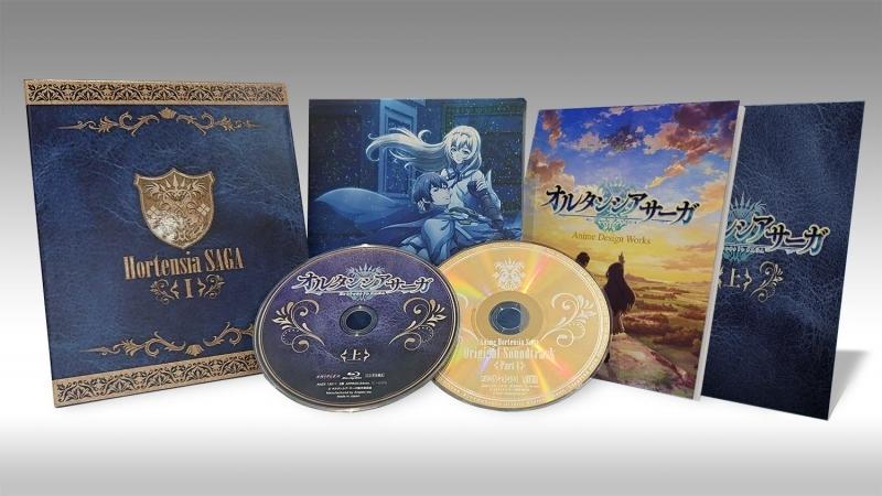 【Blu-ray】 TV オルタンシア・サーガ 上 【完全生産限定版】 サブ画像3
