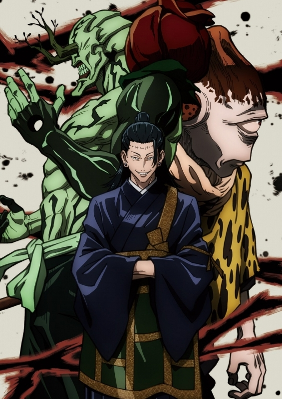 【Blu-ray】TV 呪術廻戦 Vol.8 【初回生産限定版】