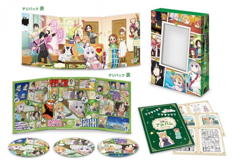 【Blu-ray】 TV 小林さんちのメイドラゴンBlu-ray BOX