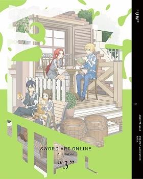 【DVD】TV ソードアート・オンライン アリシゼーション 3【完全生産限定版】