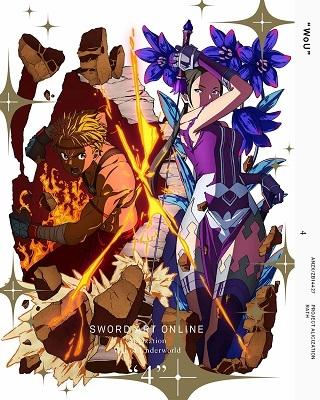 【DVD】TV ソードアート・オンライン アリシゼーション War of Underworld 4 【完全生産限定版】
