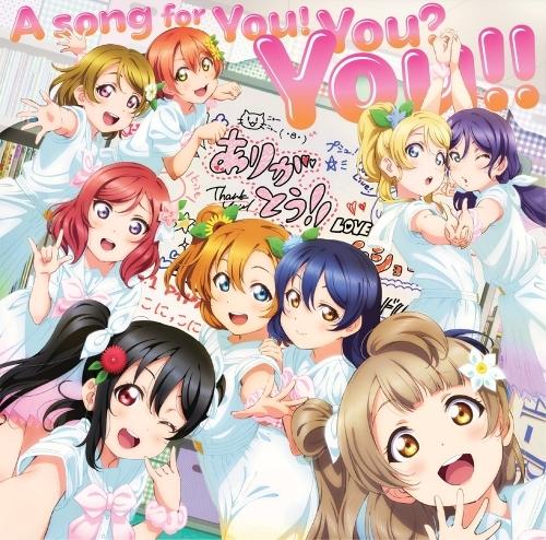 【マキシシングル】ラブライブ! 「A song for You! You? You!!」/μ's 【DVD付】