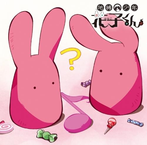 【サウンドトラック】TV 地縛少年花子くん オリジナルサウンドトラック