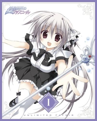 【Blu-ray】TV 銃皇無尽のファフニール Vol.1 初回限定版