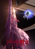 ※送料無料※TV シドニアの騎士 シドニアの騎士 第九惑星戦役 Blu-ray BOX