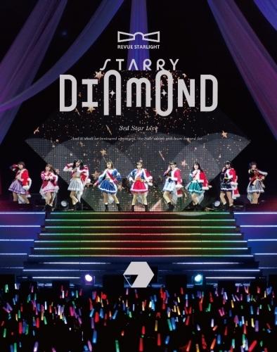 "【Blu-ray】少女☆歌劇 レヴュースタァライト 3rdスタァライブ""Starry Diamond""/スタァライト九九組"