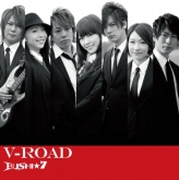 TV カードファイト!!ヴァンガード レギオンメイト編 OP「V-ROAD」/BUSHI★7 通常盤