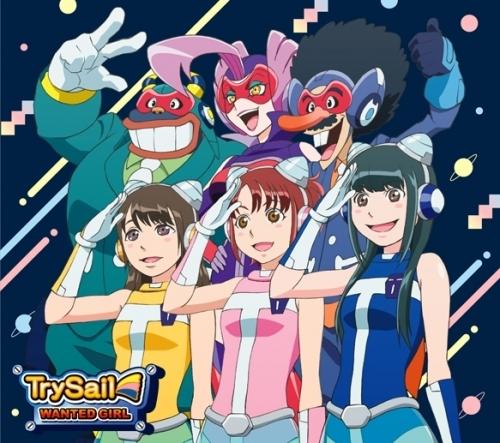 【主題歌】TV タイムボカン 逆襲の三悪人 OP「WANTED GIRL」/TrySail 期間生産限定盤