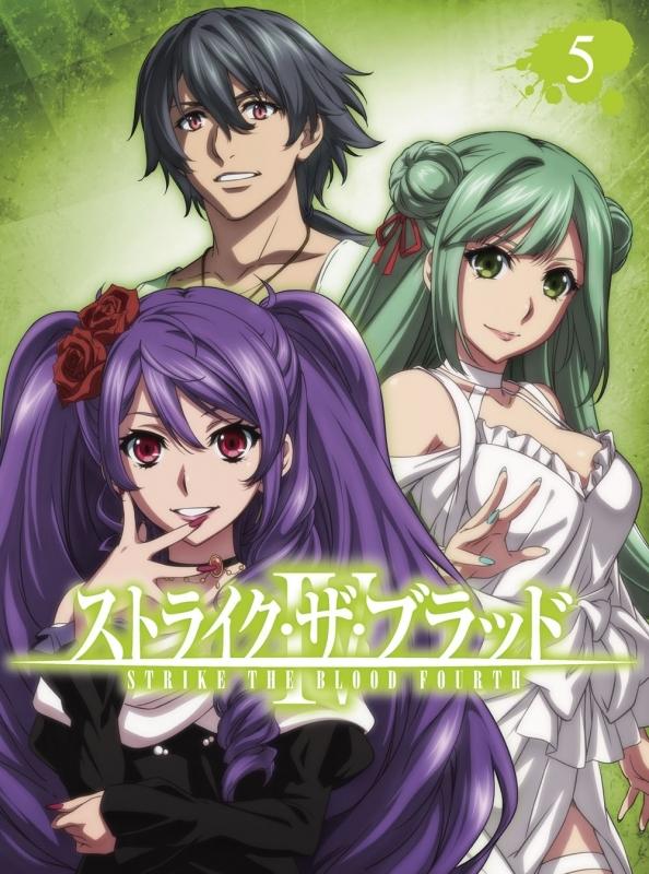 【DVD】ストライク・ザ・ブラッドⅣ OVA Vol.5 【初回仕様版】