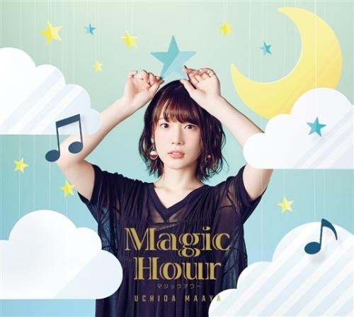【アルバム】内田真礼 2nd ALBUM Magic Hour【BD付限定盤】(CD+BD+PHOTOBOOK)