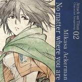 進撃の巨人キャラクターイメージソングシリーズVol.02 ミカサ・アッカーマン
