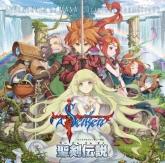 ゲーム 聖剣伝説 -ファイナルファンタジー外伝- オリジナル・サウンドトラック