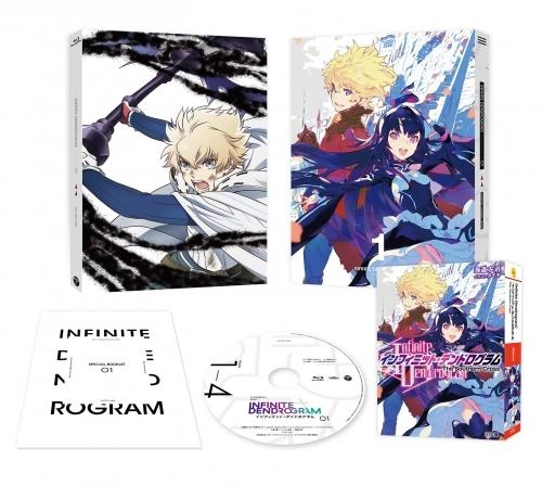 【Blu-ray】TV インフィニット・デンドログラム Vol.1 サブ画像2