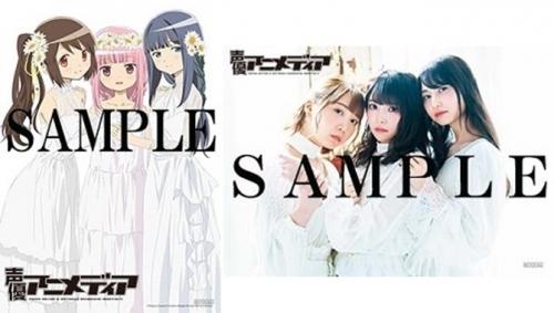 オリジナルブロマイド2枚セット(TrySail/「マギアレコード 魔法少女まどか☆マギカ外伝」)
