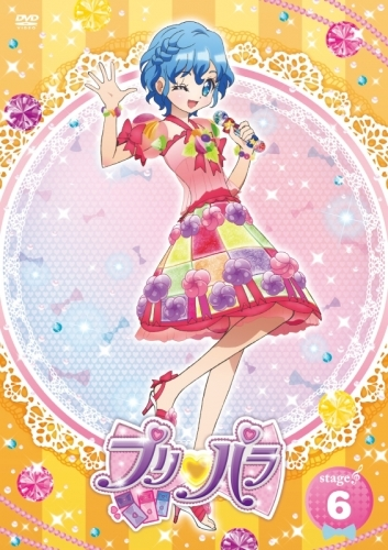 【DVD】TV プリパラ Stage.6