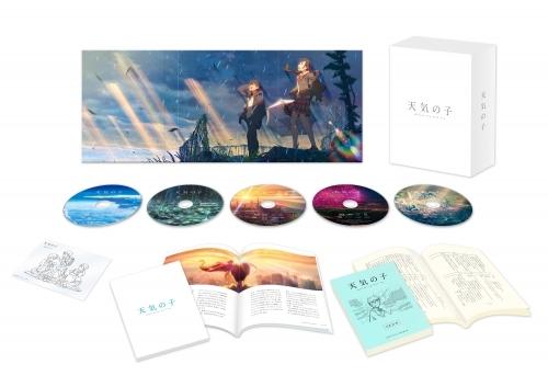 【Blu-ray】天気の子 Blu-ray コレクターズ・エディション 4K Ultra HD Bluray 同梱 【初回生産限定】 サブ画像3